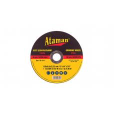 Круг зачистний по металу Ataman 150 х 6,0 х 22.2