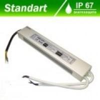 Блок живлення для світлодіодної стрічки 12V 120W герметичний