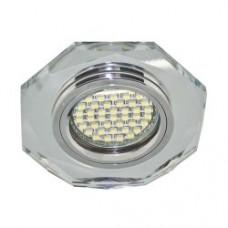 Вбудований світильник Feron 8020-2 з LED підсвічуванням