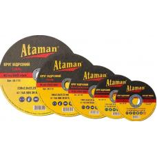 Диск відрізний по металу Ataman 115х1,2х22