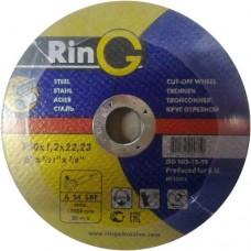 Диск відрізний по металу RinG 150х1,6х22,23