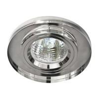 Вбудований світильник Feron 8060-2 срібло