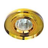 Вбудований світильник Feron 8060-2 золото