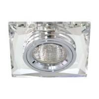 Вбудований світильник Feron 8150-2 срібло