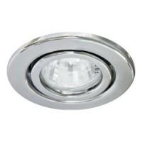 Вбудований світильник Feron DL11 срібло