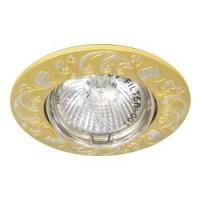 Вбудований світильник Feron DL2005 золото-срібло