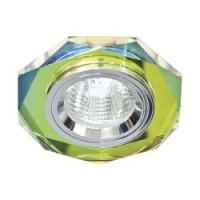 Вбудований світильник Feron 8020-2 срібло-мультиколір