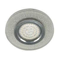 Вбудований світильник Feron 8989-2 з LED підсвічуванням