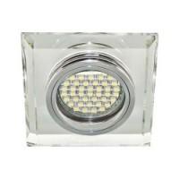 Вбудований світильник Feron 8170-2 з LED підсвічуванням