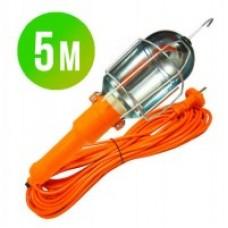 Автопереноска для лампи з вимикачем 5м