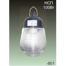 Світильник промисловий пожежобезпечний НСП 11-100-801