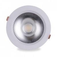 Світлодіодний світильник Feron AL251 СОВ 18W 4000K