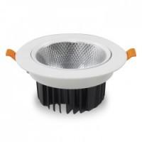 Світлодіодний світильник Feron AL252 СОВ 10W 4000K