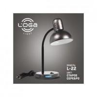 """Настільна лампа ТМ LOGA Light L-22 """"Старе срібло"""""""