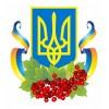 Українські виробники