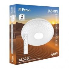 Світлодіодний Smart світильник Feron AL5250 60W 4900Lm