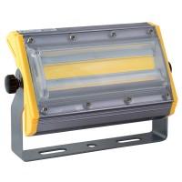 Прожектор світлодіодний 50W ALPRO 5500lm