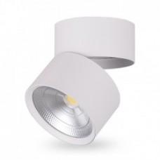 Світильник LED накладний Feron AL541 COB 20W білий 1700Lm 4000K 90град