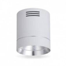 Світильник LED накладний Feron AL542 COB 10W білий+срібло 850Lm 4000K