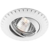 Вбудований світильник Feron DL6051 MR16/G5.3 / білий поворотный