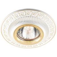 Вбудований світильник Feron DL6240 MR16/G5.3 / білий золото