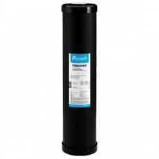 """Картрідж для видалення заліза Ecosoft ferromix """"20"""" вугільний CRVF4520ECO"""