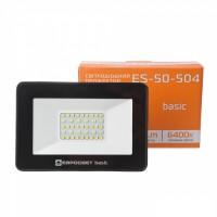 Прожектор світлодіодний ES-50-504 BASIC 6400К
